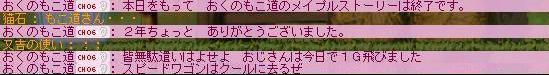 e0008022_9275126.jpg