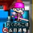 a0090027_13305851.jpg