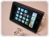 Touch case_c0006432_20291558.jpg