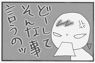 f0121232_2291229.jpg