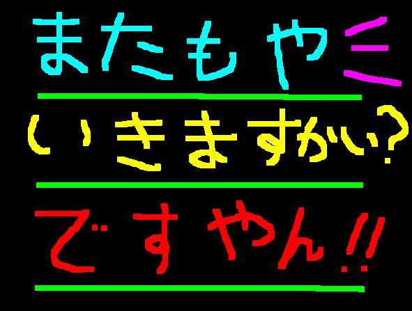 f0056935_20364478.jpg
