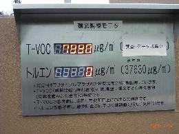 c0121545_19201828.jpg