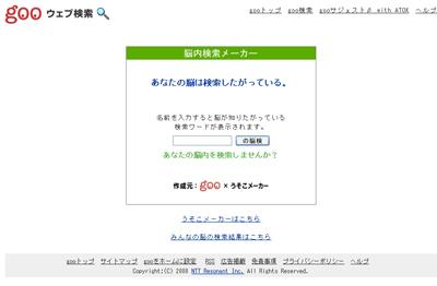 f0002759_21534328.jpg