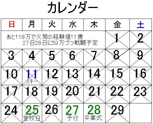 f0055776_1252262.jpg