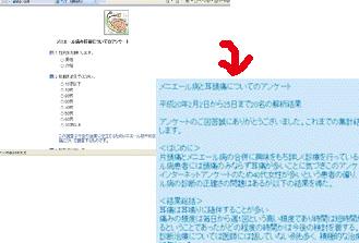 b0022379_8551381.jpg