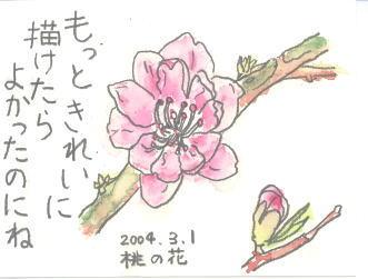 c0112479_20121138.jpg