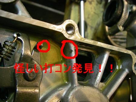 c0035980_13235332.jpg