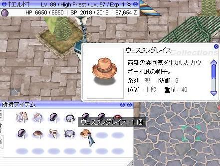 f0037488_0212114.jpg