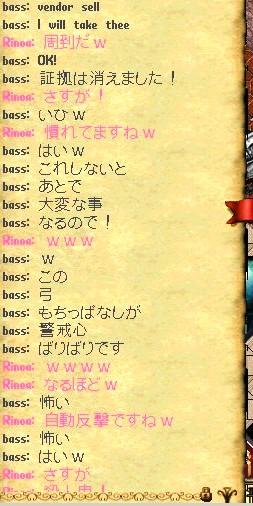 b0096491_13225890.jpg