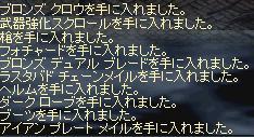 b0075192_0273924.jpg
