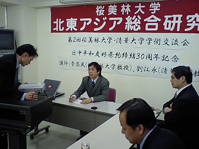 李恩民さん講演会東京で開催_d0027795_18323792.jpg