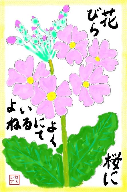 f0124098_12113636.jpg