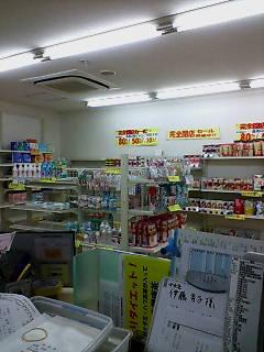 ザ・閉店セール!携帯電話より_d0092901_21164811.jpg