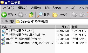 d0083903_0222632.jpg