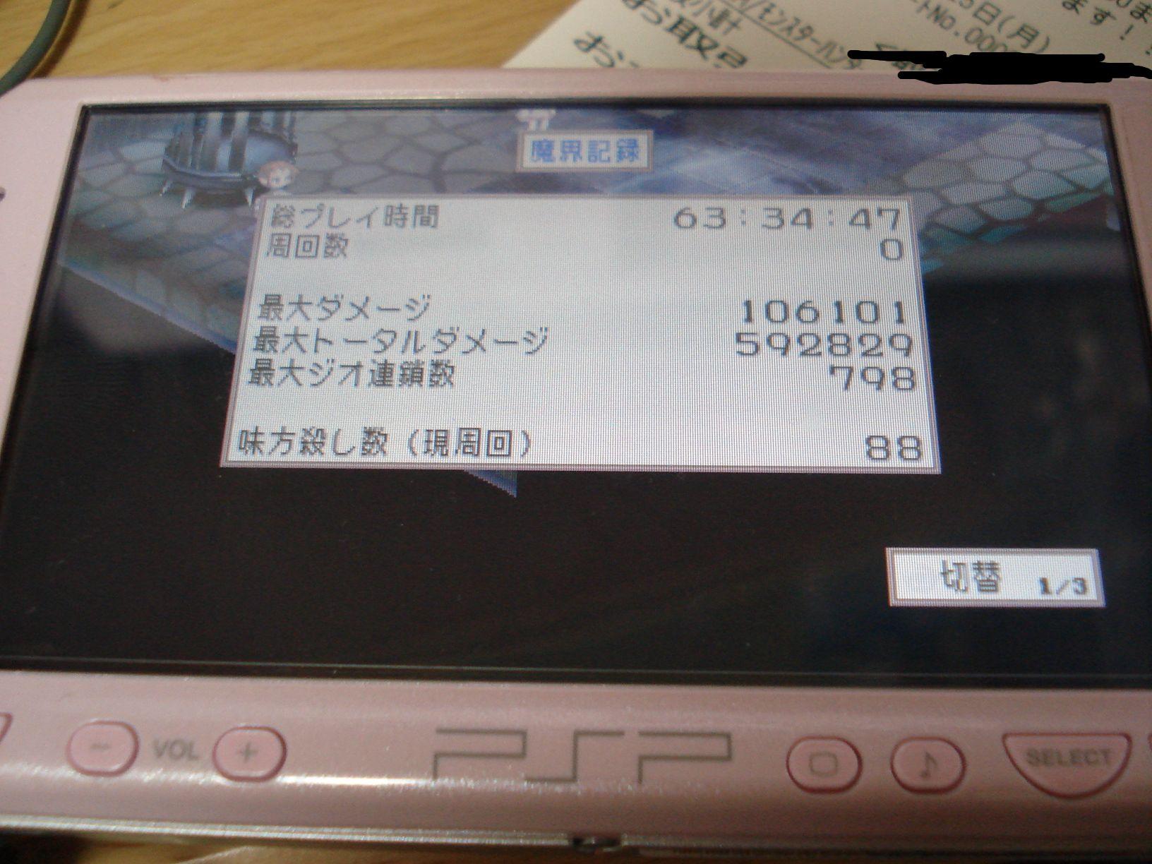 f0124204_4513082.jpg