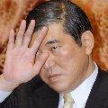 隠蔽工作の真犯人は石破茂 - 野党は幹事長会談で証人喚問を_b0087409_21534671.jpg