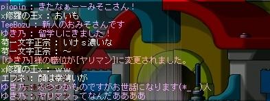 f0006510_2222685.jpg