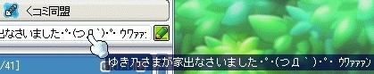 f0006510_2225639.jpg