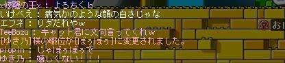 f0006510_2251312.jpg