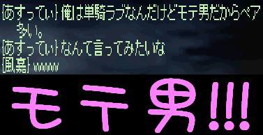 f0072010_1820422.jpg