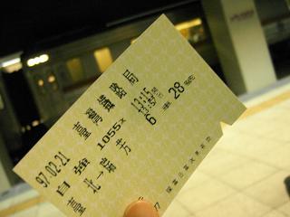 台湾・・・2 平渓の天燈祭り 前編_b0102217_18182777.jpg