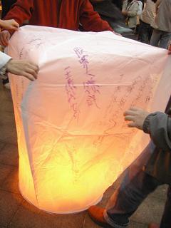 台湾・・・3 平渓の天燈祭り 後編_b0102217_20444241.jpg
