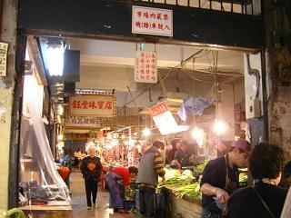 台湾・・・4 市場_b0102217_225963.jpg