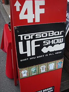 Torso Bar 4F SHOW_c0025217_1155856.jpg
