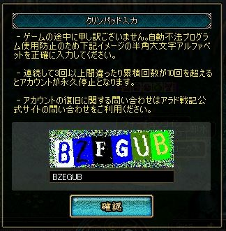 a0086020_315299.jpg
