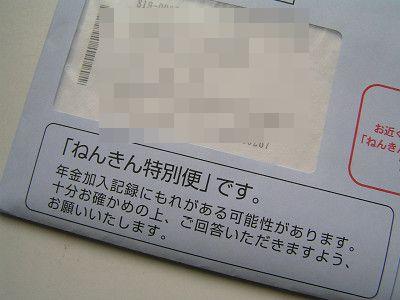 b0010125_17224263.jpg