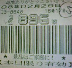 f0065228_1641227.jpg