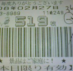 f0065228_16442051.jpg
