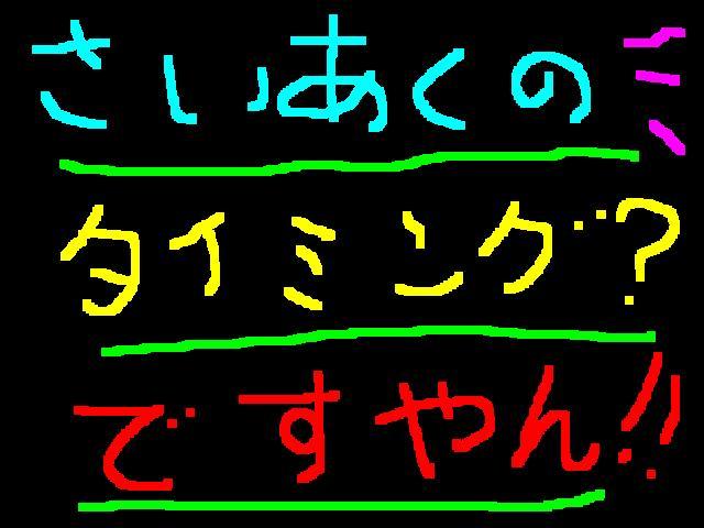 f0056935_1085739.jpg