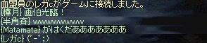 b0036436_10344996.jpg