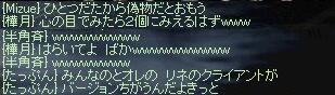 b0036436_10384413.jpg
