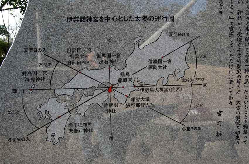 淡路島・イザナギ神宮♪_d0058941_220274.jpg