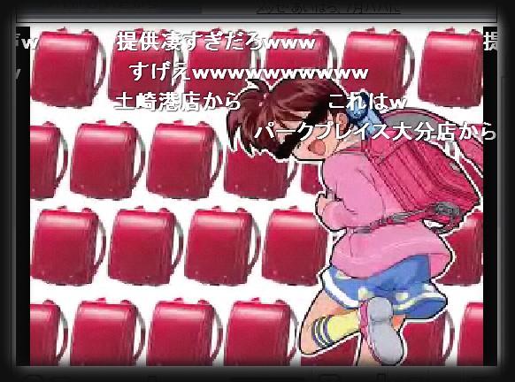 b0002644_0501896.jpg
