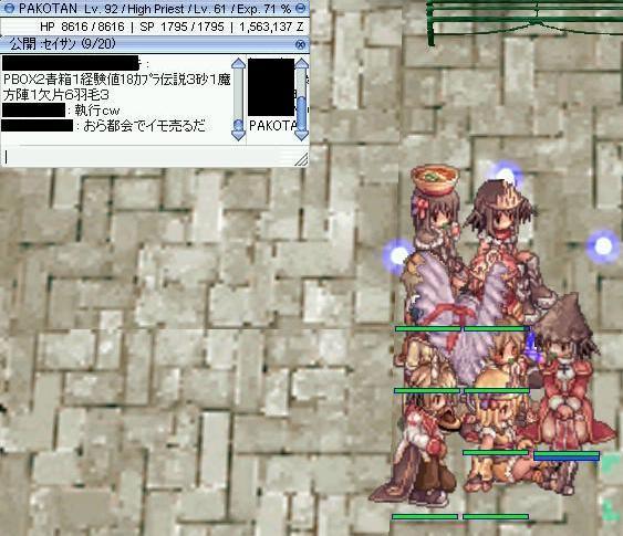 d0044652_7213727.jpg