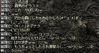c0107459_3335272.jpg