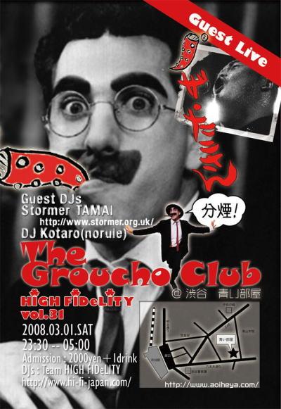 2008-02-27 今度の土曜は「The Groucho Club - Hi-Fi vol.31」_e0021965_2011216.jpg