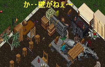 b0112066_11243498.jpg