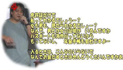 f0082367_17465261.jpg