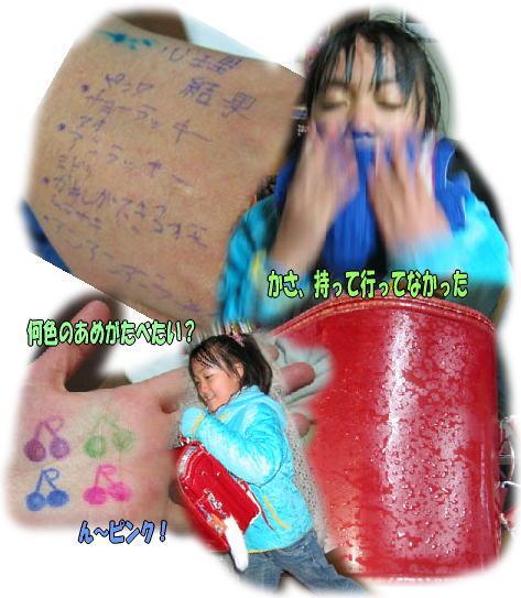 f0082367_17565474.jpg