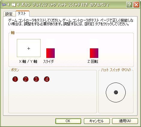 【レビュー】メーカー不明 JB-104_c0004568_21521225.jpg