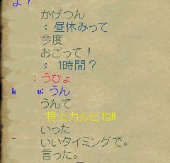 b0022669_333818.jpg