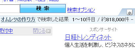 a0066081_23121131.jpg