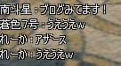 d0053884_8471947.jpg