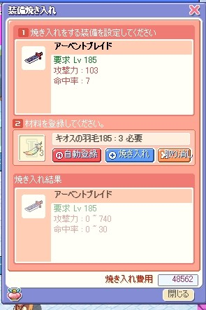 f0048086_9232181.jpg