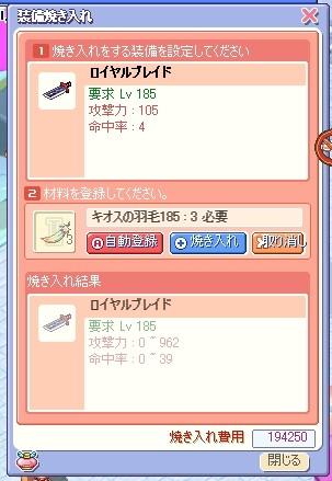 f0048086_9234458.jpg