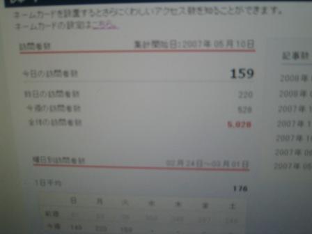 c0121291_693152.jpg